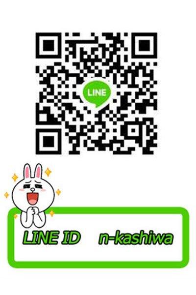 LINE割_2