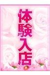 デリヘル裸乳房(らマンマ)巨乳・貧乳・妊婦のお店:ゆうみ