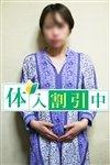デリヘル裸乳房(らマンマ)巨乳・貧乳・妊婦のお店:さき