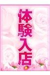 デリヘル裸乳房(らマンマ)巨乳・貧乳・妊婦のお店:ひろみ