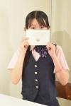 デリヘル 五反田ど助平倶楽部 エロっ子|可恋