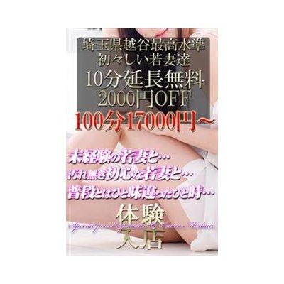 ■【新人美人入店】厳選美人をお得にGET♪今だけ限定割り引き■