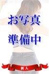 デリヘル紫陽花~あじさい~:石井