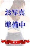 デリヘル 紫陽花~あじさい~|小川